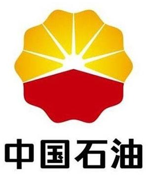 雷火官网客户-中国石油