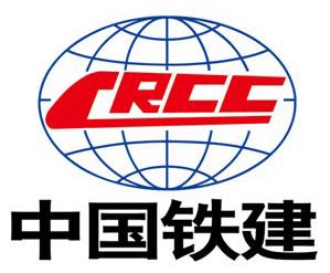 雷火官网客户-中国铁建
