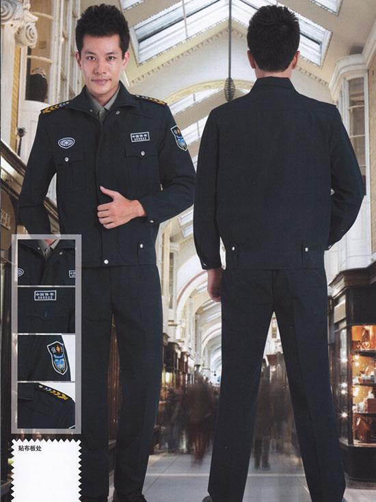 春秋保卫保安服制服套装
