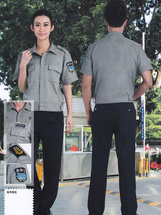 夏季小区物业保卫外勤标志服