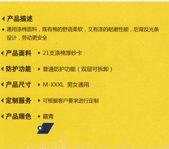 重庆工装批发厂家
