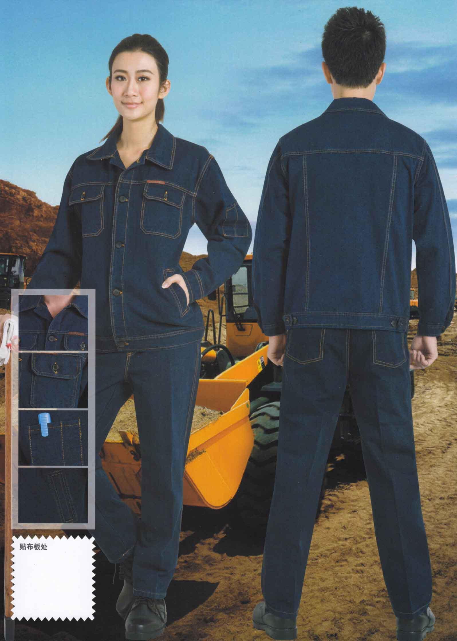 男女同款纯棉牛仔汽修工作服工程服