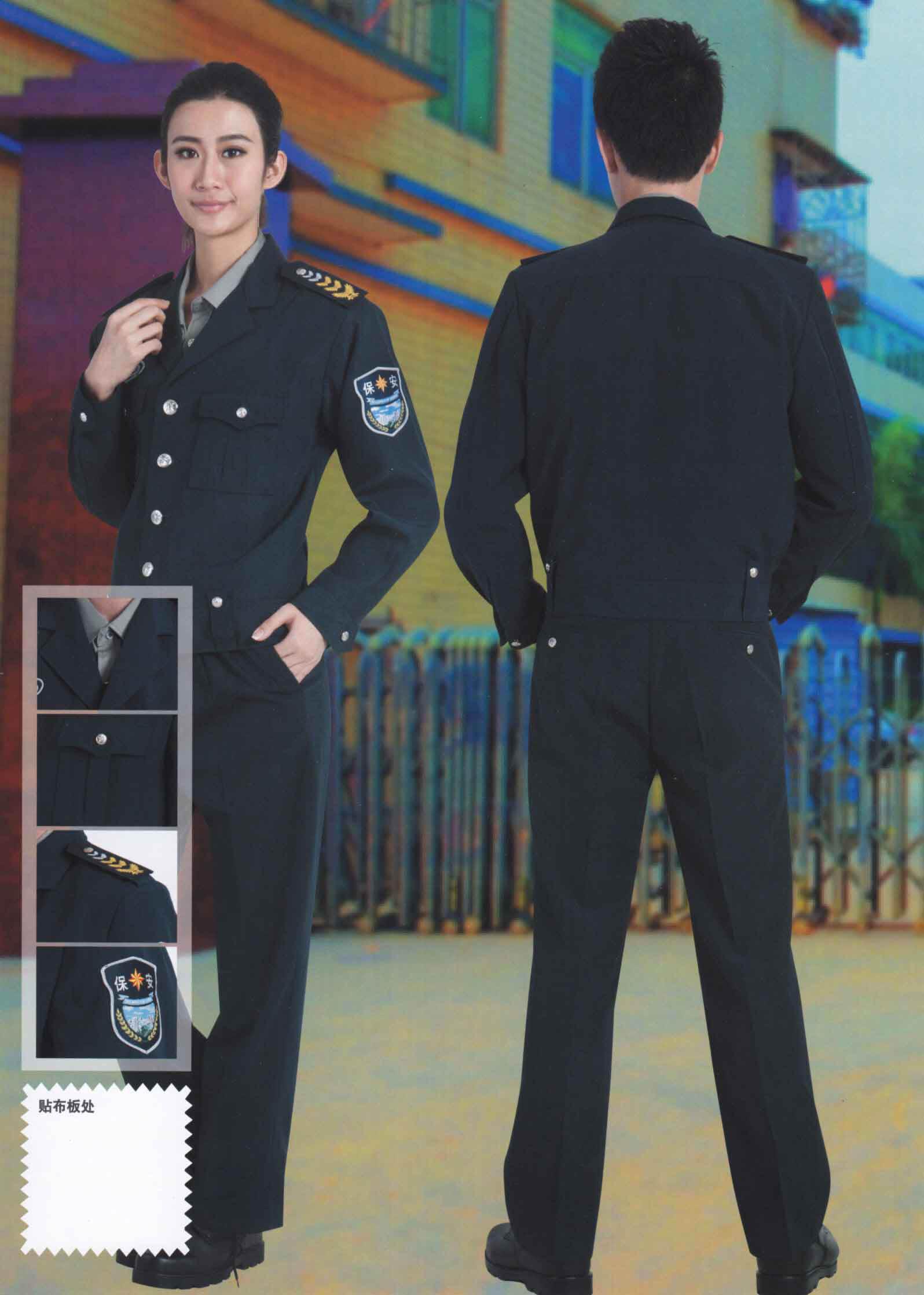 保安物业制服夹克套装