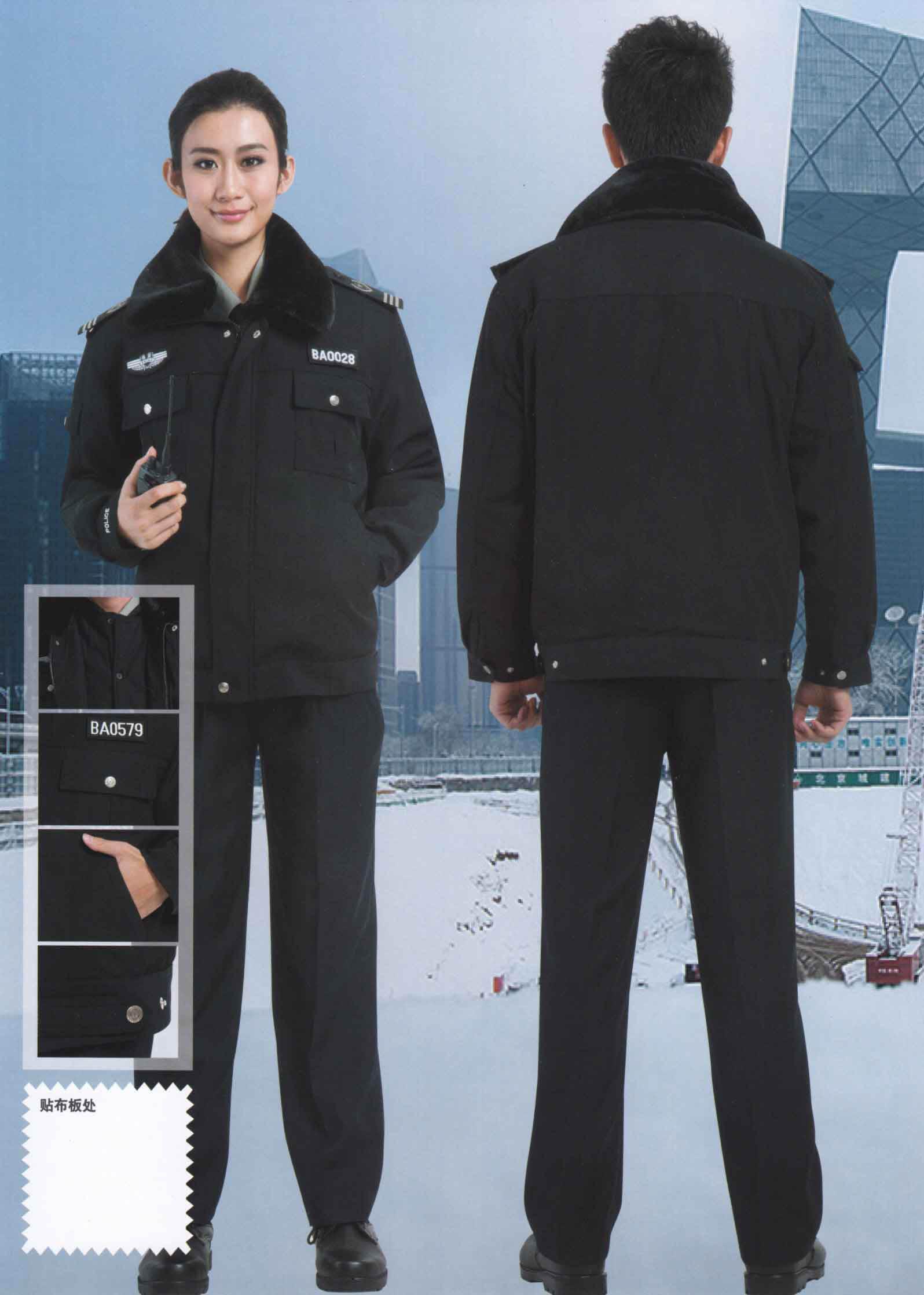 冬季保安物业执勤多功能防寒棉服