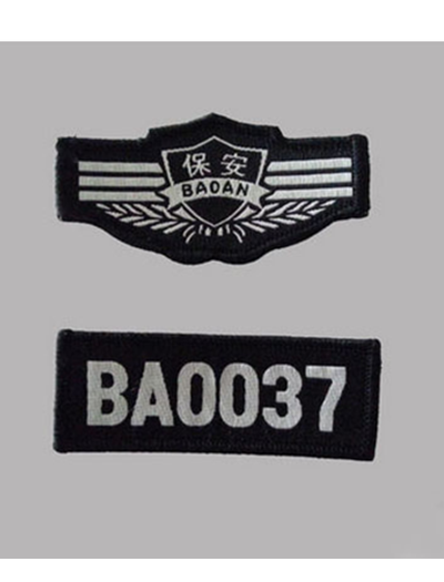 保安服配件布面魔术贴胸牌胸号保安金属胸牌胸号
