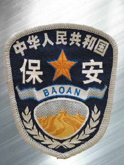 保安配件保安臂章物业服装挂式配件新款