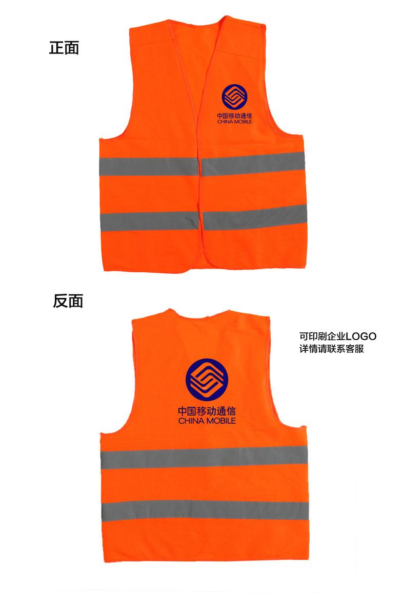 特殊行业工作服